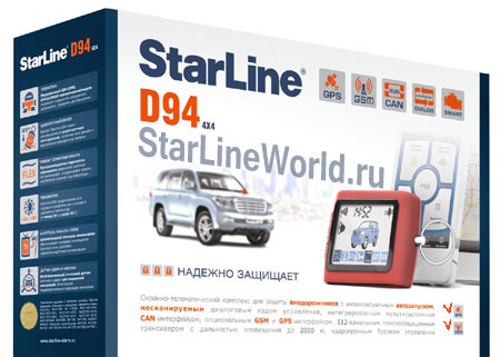 StarLine D94 CAN GSM / GPS спутник